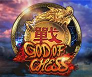 God of Chess